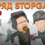 Battlefield V: Battlefield V. Отряд StopGame — Эпизод 3