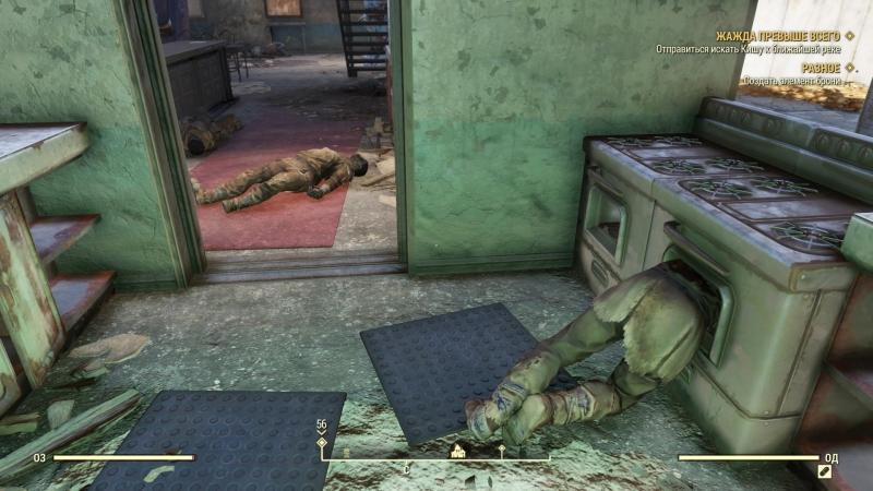 Fallout от Bethesda без лежащих в странных позах трупов — не Fallout