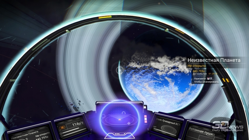 Неизвестная планета? Надо ее посетить!