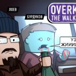Overkill's The Walking Dead: Overkill's The Walking Dead. Мёртвый дед
