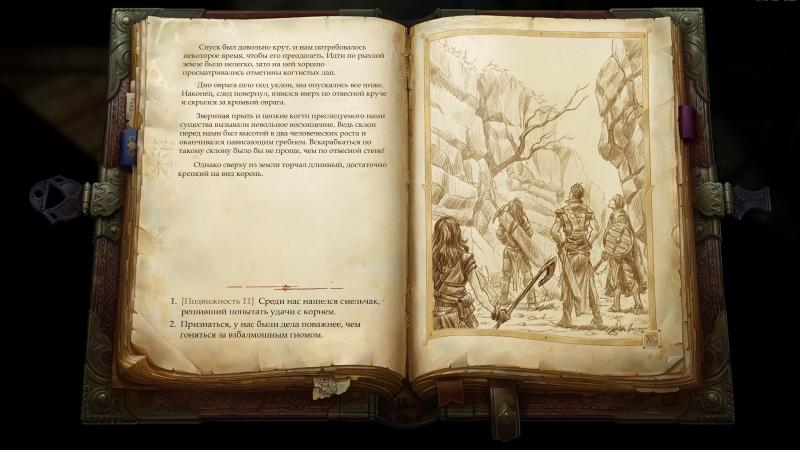 Pillars of Eternity ввела настоящую моду на интерактивные сценки в новых «классических» RPG