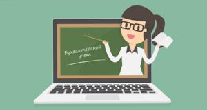 5 каналов YouTube для изучения бухгалтерского учета